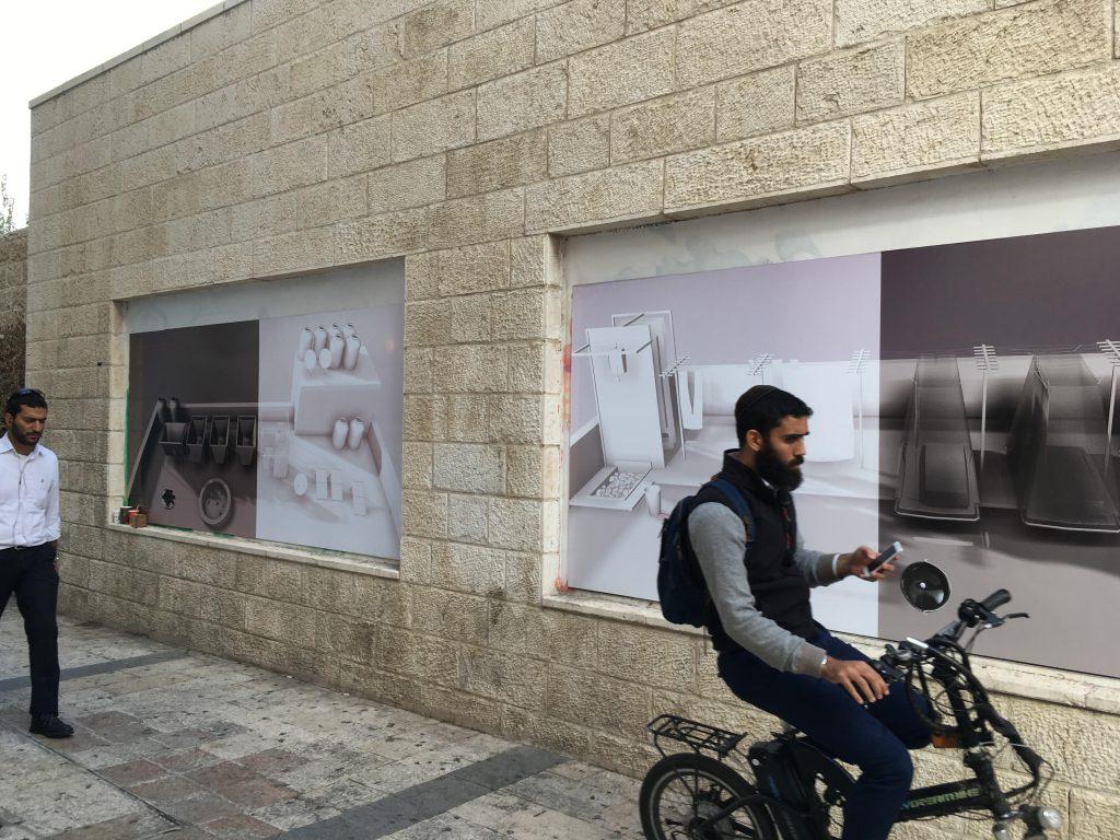 חלון לעירוניות חדשה – פרויקט משותף של מוסללה והמרכז לעיצוב אורבאני.