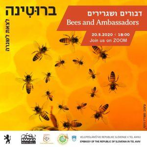 על שגרירים ודבורים Ambassadors and bees