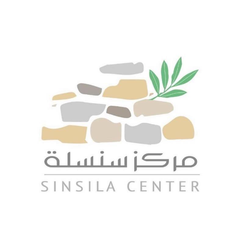 לוגו מרכז סינסילה
