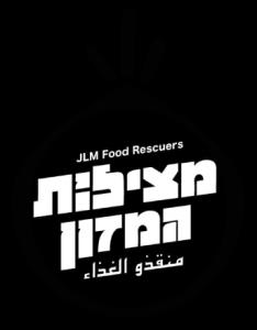 לוגו מצילות המזון