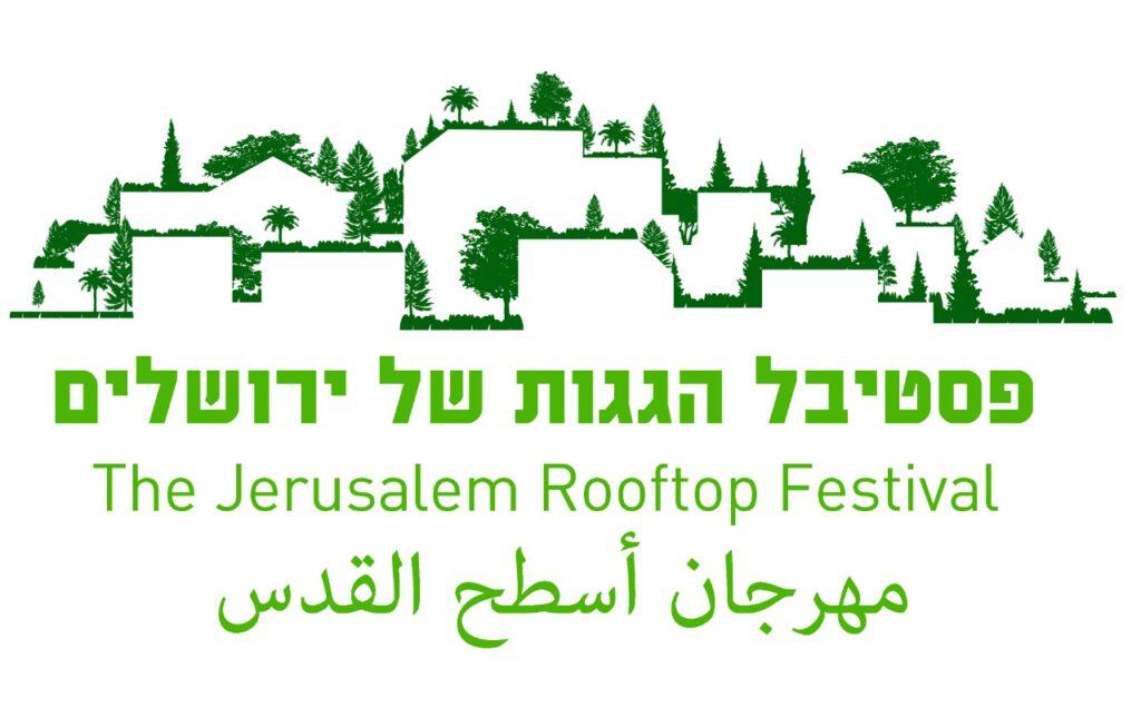 קול קורא לשותפים: פסטיבל הגגות של ירושלים!
