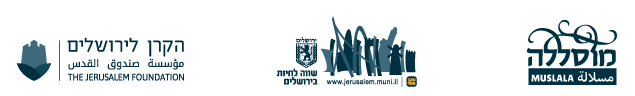 פסטיבל גג עדן 2021 - לוגו משותפים
